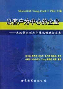 Chinese edition available